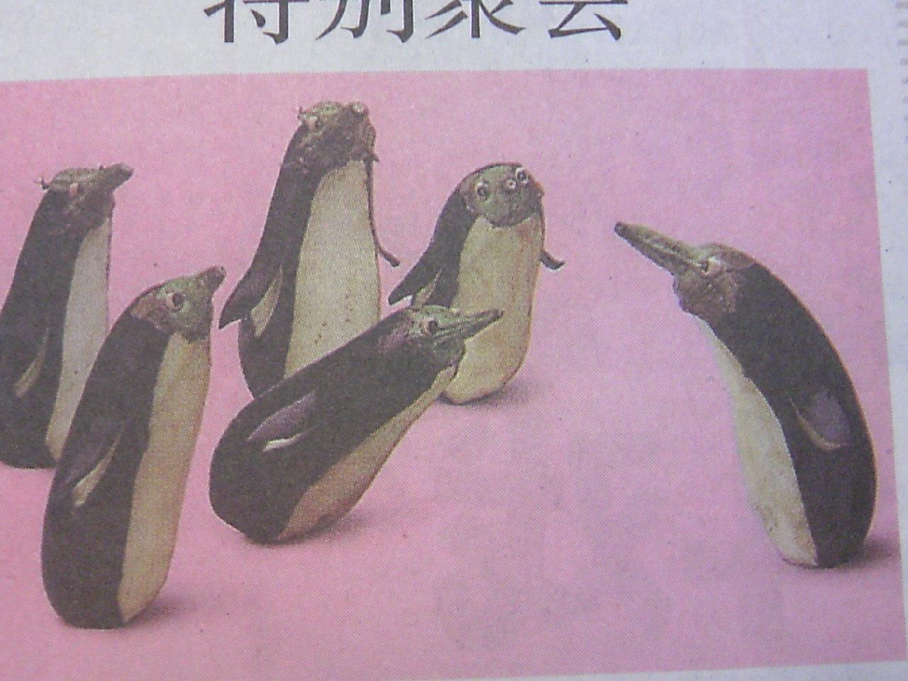 野菜で出来た動物