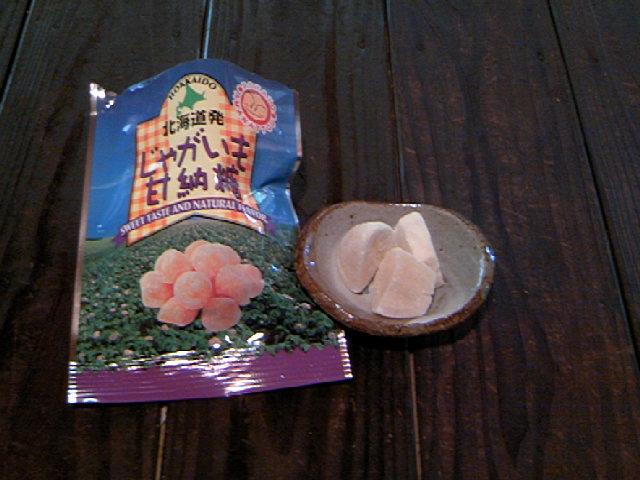 ジャガイモ甘納豆