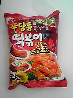 韓流フェア 。