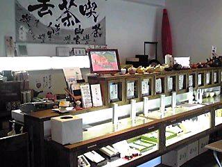 太宰府 三十三茶屋。
