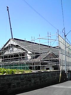 公民館解体。
