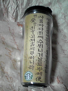 韓国限定品。