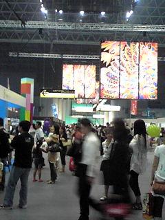 アジアフェスティバル。
