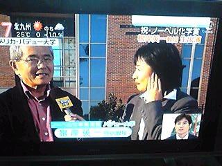 優秀なる日本人。