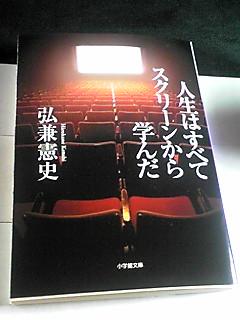本を買いました!
