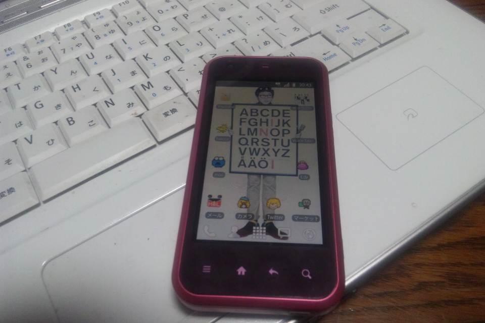 携帯かえました。