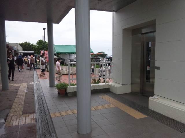 千円高速終わり。