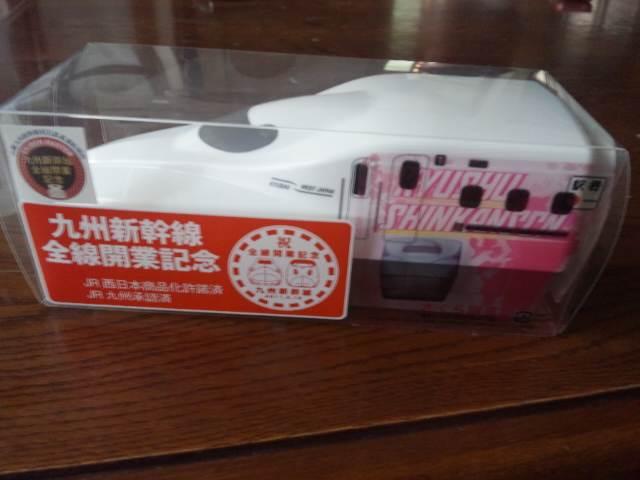 新幹線弁当。