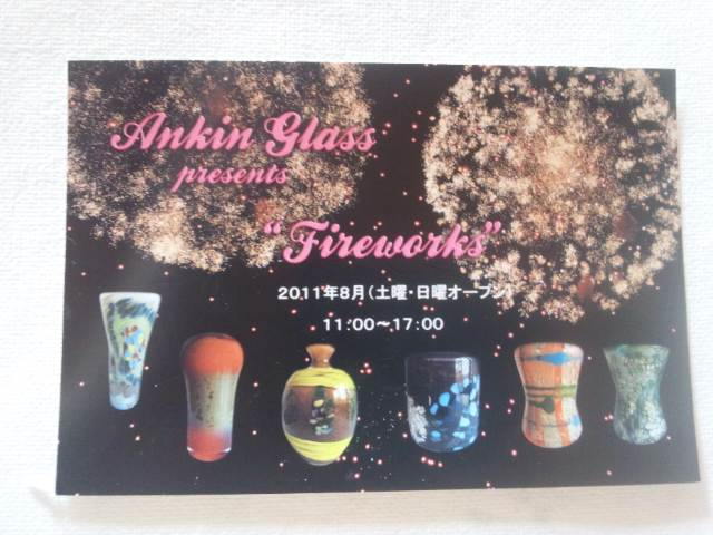 Ankin  glass 展示会