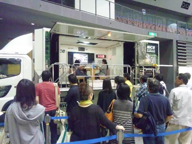 耐震博覧会。