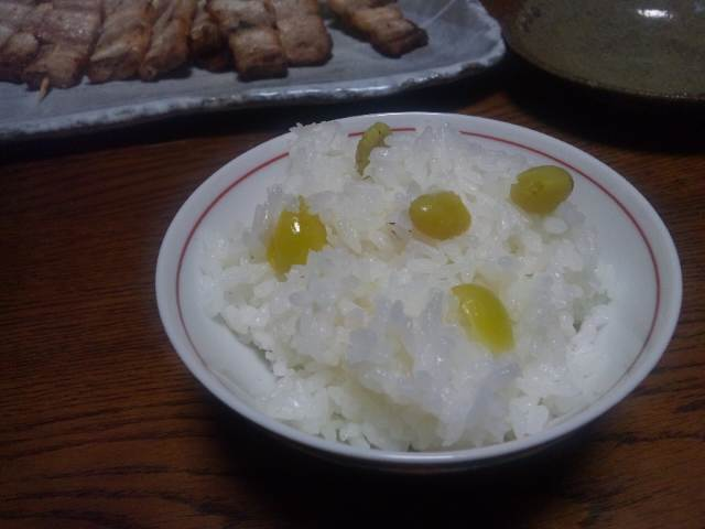 銀杏ご飯。