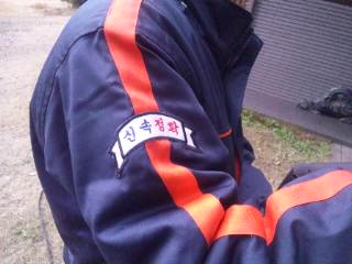 韓国の作業服…。