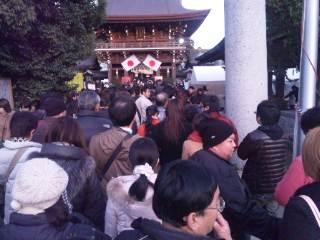 宮司嶽神社に。