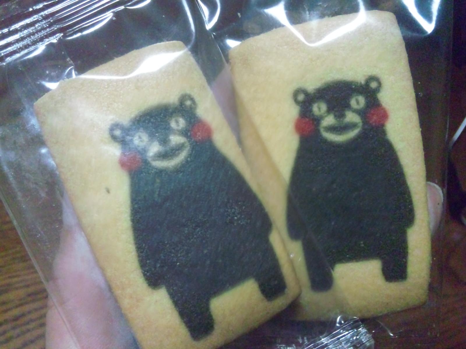 くまモンクッキー。