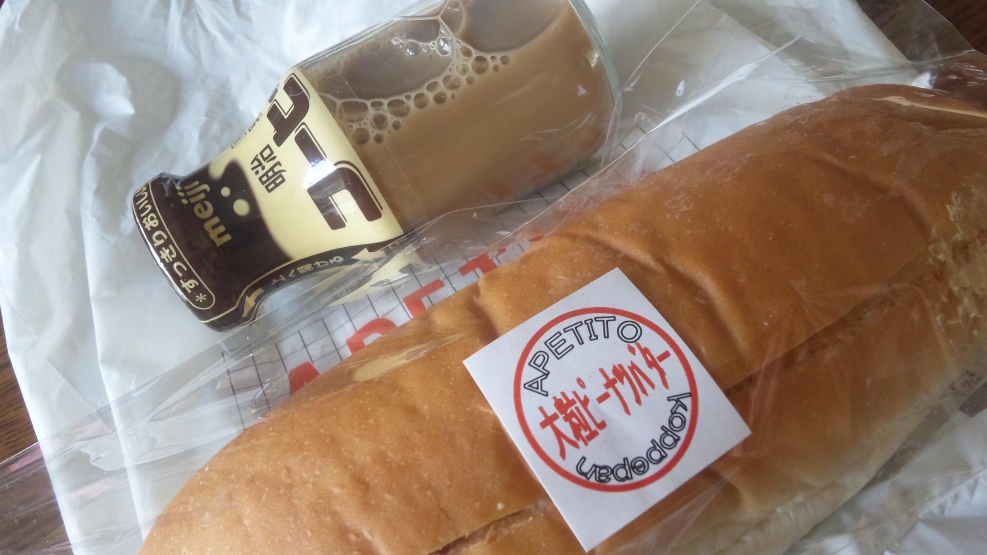 話題作パン。