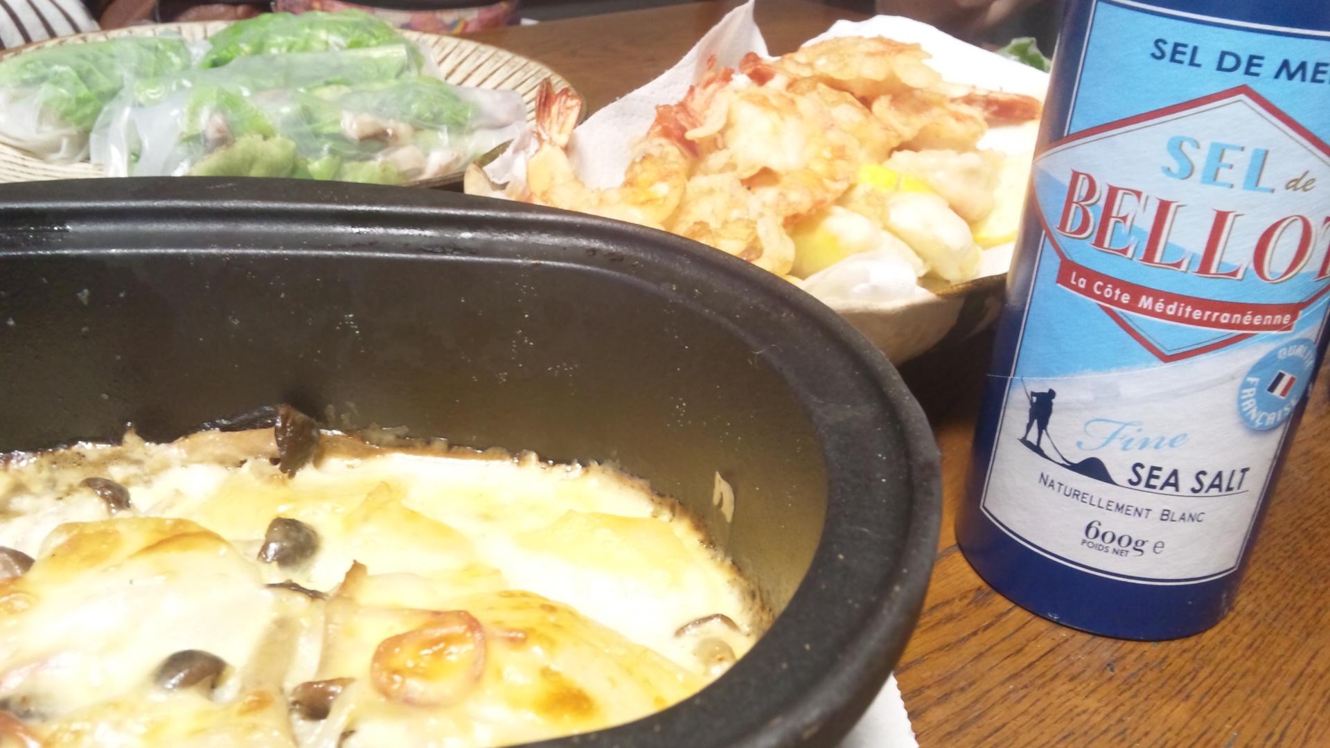 夕御飯…。